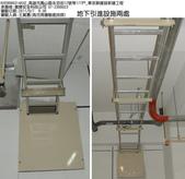 :KH29990314KH2_地下引進設施兩處