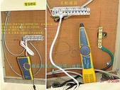 現場審驗_KH295:KH2950042_總箱與主配線箱間心線對照合格