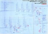 現場審驗_KH299:KH1990174KH2_複驗_昇位圖變更設計