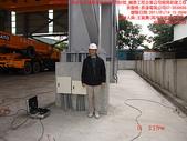 現場審驗_KH299:KH2991242_技師現場拍照存證