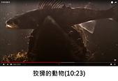 王衡:5.狡猾的動物(10-23).jpg