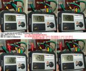 現場審驗_KH299:KH2991228_CPE三極之兩兩極間電阻值測試