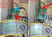 現場審驗_KH296:KH2960067_接地電阻1.4Ω