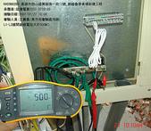 現場審驗_KH296:KH2960269_L1-L2線間絕緣電阻大於500MΩ