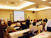 電信相關研討會:電信系統設計及設備檢驗研討會_05
