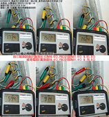 現場審驗_KH299:KH2990215_CPE三極之兩兩極間電阻值測試