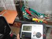 現場審驗_KH299:KH2990197_接地電阻1.89Ω