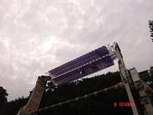 電機技師公會活動:高雄市電機公會第九屆第一次會員大會暨旅遊行程_29
