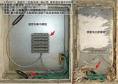 現場審驗_KH299:KH2990215_複驗_集中總箱及1F主配線箱C型端子板及接地端子板已完工