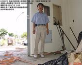 現場審驗_KH298:KH2980720_技師現場拍照存證