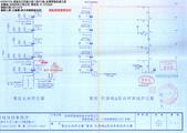 現場審驗_KH299:KH2991578_複驗_總配線箱變更設計