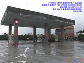 現場審驗_其他:PT1960487_建築物外觀