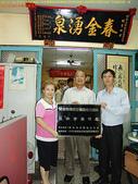 電機技師公會電信審驗中心:安鼎電機技師事務所正式接辦台南市審驗處_1