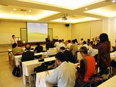 電信相關研討會:電信系統設計及設備檢驗研討會_04