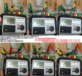 現場審驗_KH299:KH2991050_複驗_CPE三極之兩兩極間電阻值測試