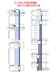 :07_氣吹式光纖系統昇位圖.jpg