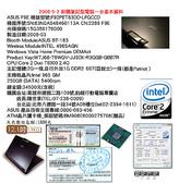 祥安技師事務所:ASUS-F9E-基本資料_20080503