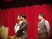 電機技師公會活動:陳理事長頒獎字通公司_20110107