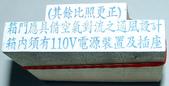 祥安技師事務所:審查案用印章_配合FTTH_20120515