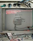 現場審驗_KH299:KH2011166_1_一樓總配線箱