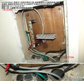 :KH1000300KH2_三樓主配線箱