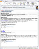全區電腦連線作業:e_mail_確定撤銷VPN改採鎖固定IP的時間為1000526下午1630_20110524