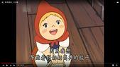 王衡:格林童話_小紅帽.jpg