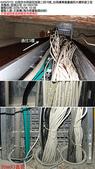現場審驗_KH297:KH2970123_2F管道間垂直線纜架佈線情形