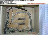 現場審驗_KH297:KH2970266_全棟主配線箱未按圖施工