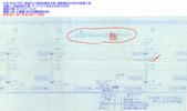 NCC評鑑及查核:KH2010649~0652_複驗_變更設計_每戶垂直幹管尺寸變更