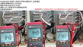現場審驗_KH296:KH2960300_絕緣電阻測試OK