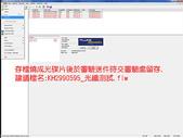 現場審驗_KH299:KH2990595_存成RAW_DATA電子檔送審