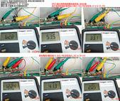現場審驗_KH298:KH2980053_CPE三極之兩兩極間電阻值測試