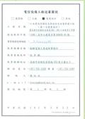 NCC評鑑及查核:KH2001685_變更設計