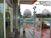 現場審驗_KH299:KH2990746_技師現場拍照存證