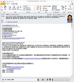 全區電腦連線作業:E_MAIL_鎖固定IP安全機制測試_20110511