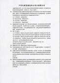 FTTX:970507-光纖範例討論紀錄-2