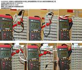 現場審驗_KH299:KH2990001_貨櫃集中倉棧-絕緣電阻測試OK