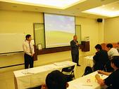 電信相關研討會:電信系統設計及設備檢驗研討會_03