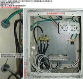 現場審驗_KH299:KH2990724_全棟宅內配線箱未按圖面施作