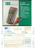 高市南電信審驗處作業現況:294_TES-3660絕緣電阻計.jpg