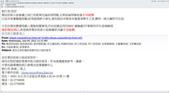 :E_MAIL_回應審驗中心有關補發送件者遺失NCC開具之各式文件表格等不須另收費用_20120704