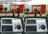 EL3600新規範_送審驗時應繳之各項表格及照片:13_KH2970138_接地電阻0.29Ω.jpg