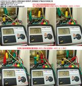 現場審驗_KH299:KH2990106~0107_B2棟CPE三極之兩兩極間電阻值測試