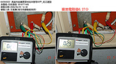 現場審驗_KH295:KH2950037_複驗接地電阻值0.27Ω