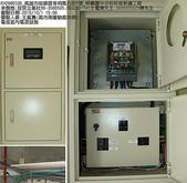 現場審驗_KH298:KH2980336_電信室內電源設施