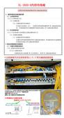 :光纜終端用接續硬體採用SC光纖連接器插座_1