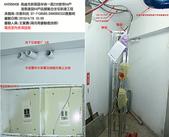 現場審驗_KH299:KH2990438_電信室內之MDF與圖面不符
