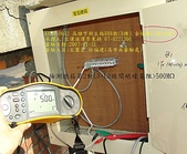 送審案件細目_Sample:送審案件細目_Sample_35_第1次現場審驗_A棟L1-L2線間絕緣電阻大於500MΩ