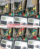 現場審驗_KH299:KH2990360_CPE三極之兩兩極間電阻值測試
